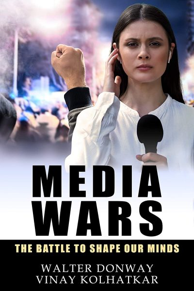 media wards book cover